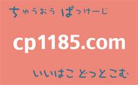 cp1185.com